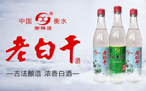 双节将至|衡水清泉源酒业陪您喜迎中秋、欢度国庆!