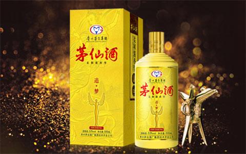 月满中秋,欢度国庆,茅仙酒,为爱共团圆!