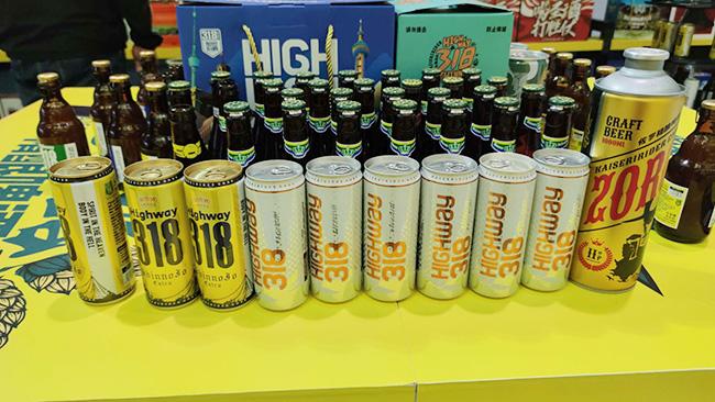 318号公路精酿啤酒