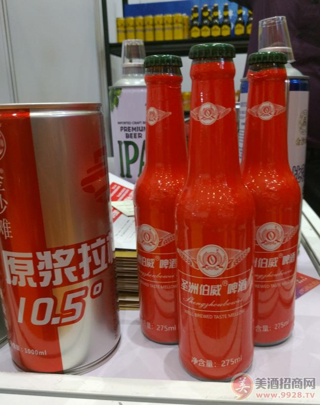 2020济南秋季糖酒会,圣洲啤酒欢迎您来品鉴美酒!