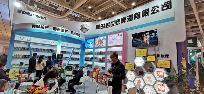青岛崂世家啤酒有限公司招商政策