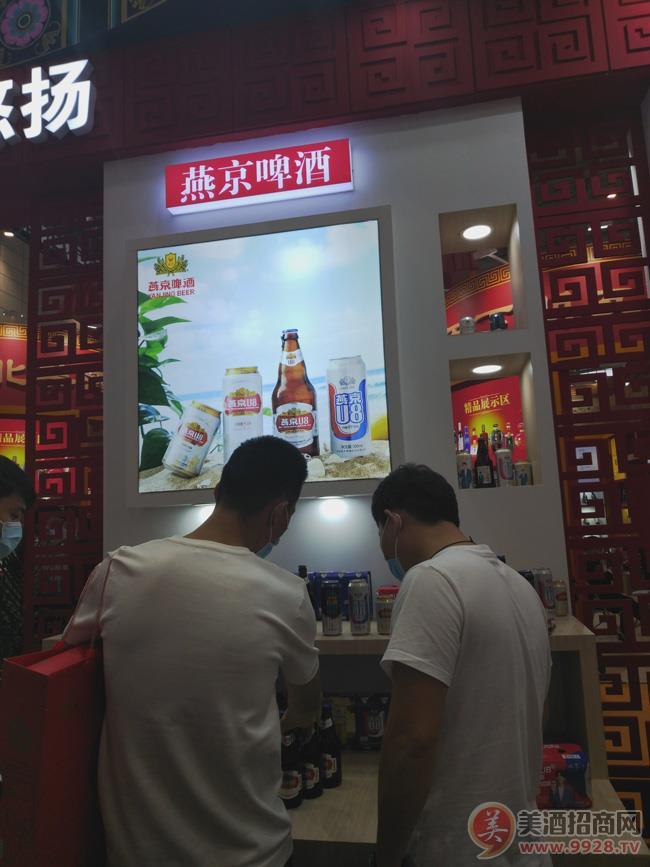 济南秋糖享品质啤酒,与燕京啤酒共度盛会!