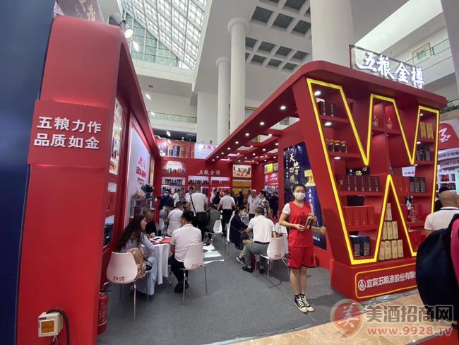 """2020济南秋糖搭上五粮金樽酒这匹致富""""快马""""!"""
