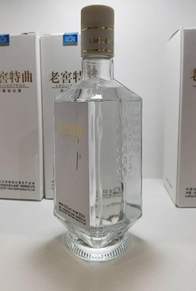 四川老窖特曲系列酒