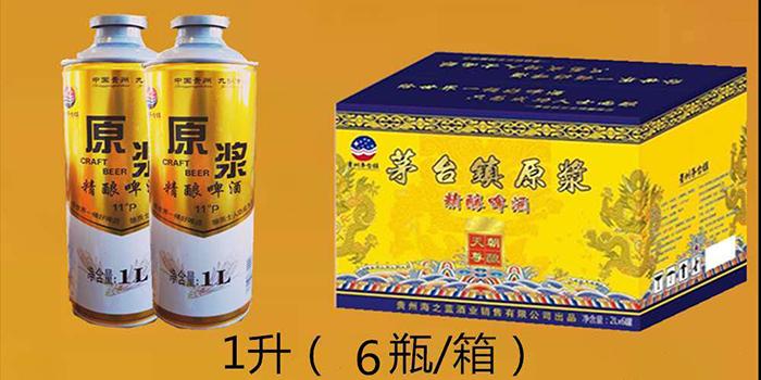 茅台镇原浆精酿啤酒11°P罐装1L