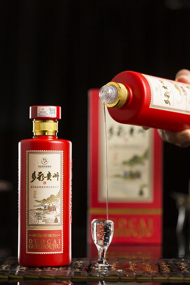 多彩贵州酒(五星红彩)