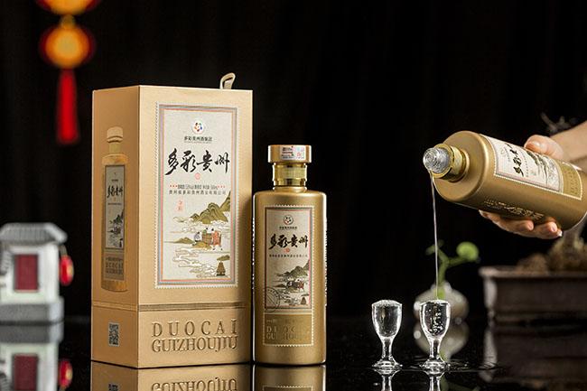 多彩贵州酒(金彩)