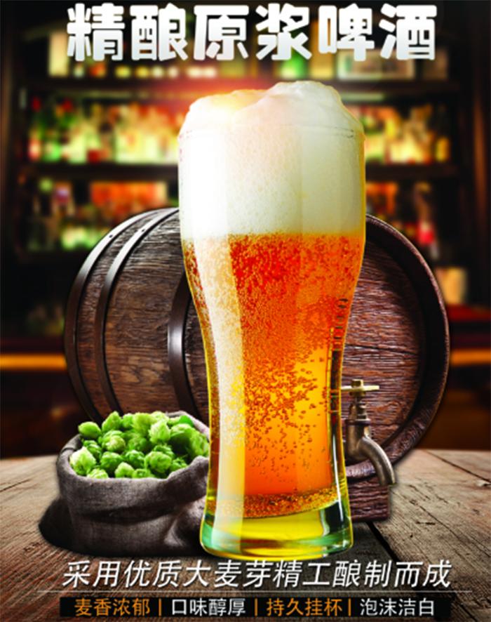 茅台镇原浆啤酒全国运营中心招商政策