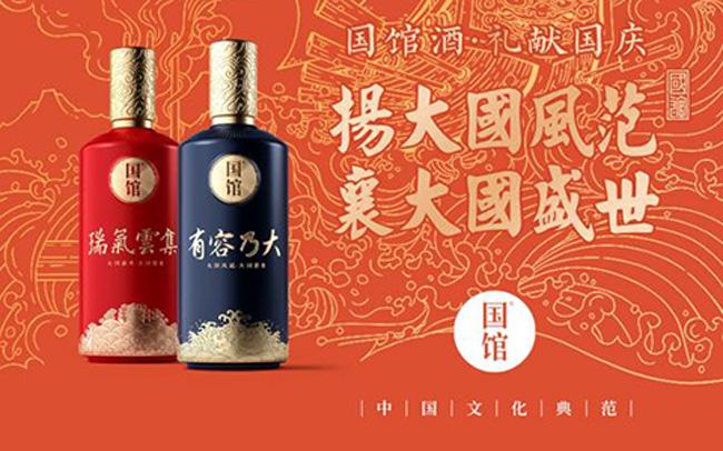 【�l�F美酒】���^酒・大��盛世系列酒