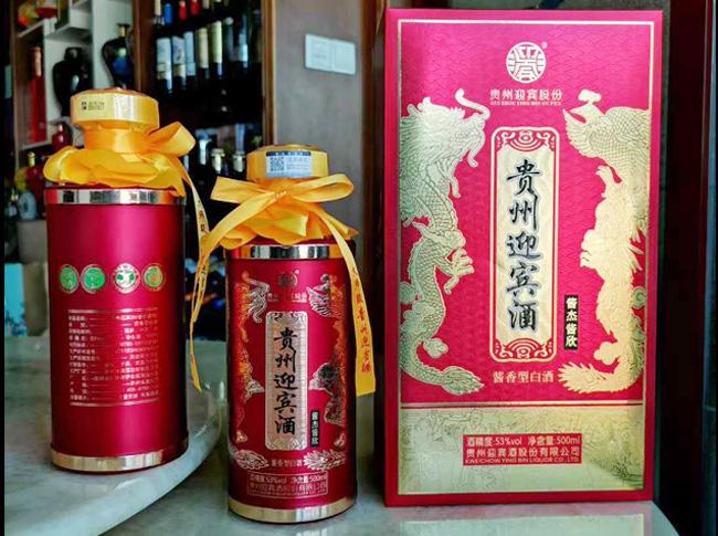 【发现美酒】贵州迎宾酒·酱杰酱欣 优质好酱酒!