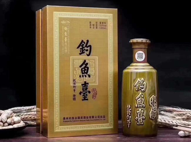 【发现美酒】钓鱼台尊品酒,大众礼品酒!