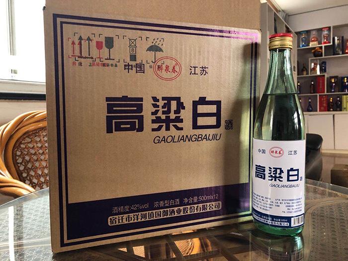 醉泉春高粱白酒42度500ml