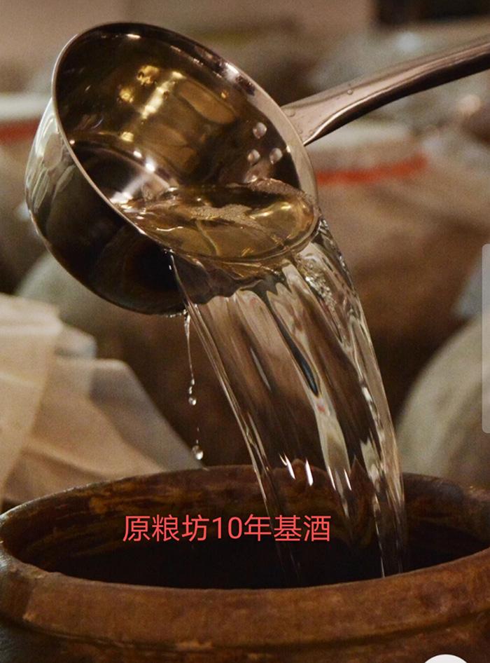 亳州酒巷酒业有限责任公司招商政策