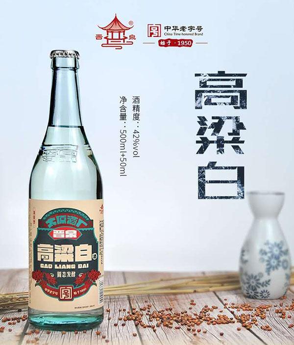 �x泉高粱白酒加盟代理,�x泉高粱白酒招商政策