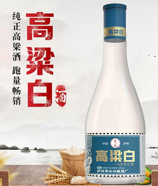高粱白酒窖6,小批量�造���|高粱白