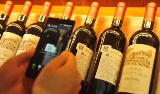 张裕葡萄酒可扫码追溯全流程
