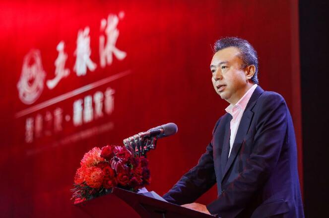 五粮液集团公司黨委、董事长李曙光致辞