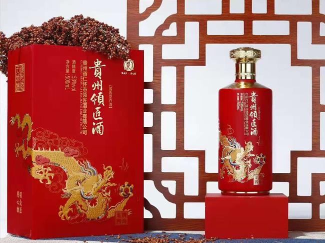 贵州领匠酒龙腾四海,礼盒装,送礼好选择!