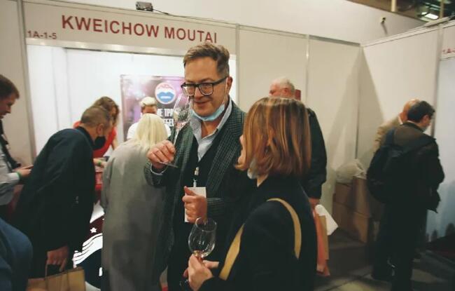 茅台飘香乌克兰国际酒展