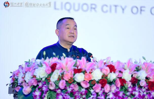 泸州老窖股份有限公司委书 记、董事长刘淼发表讲话
