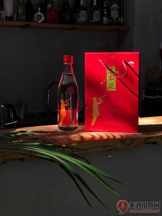 遇见酒新品遇见五丰泉新品上市,诚邀代理商加盟!
