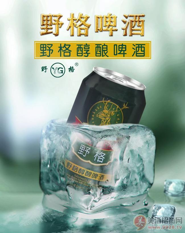 野格醇酿啤酒-330ml