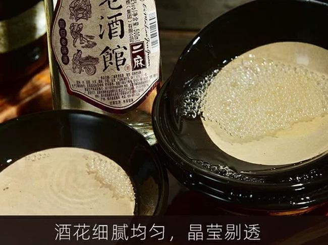 渔樵集团二麻老酒馆酒,老味道,酒味正!
