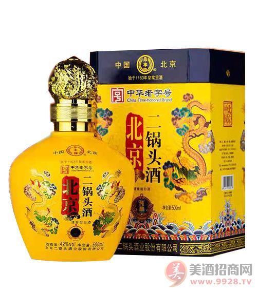 北京二锅头酒 坛子酒