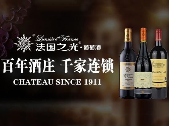 法国之光葡萄酒新品上市,法国之光派大乐古堡干红葡萄酒招商