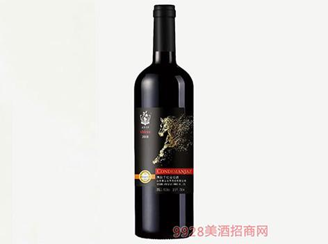 经典西拉,澳洲风味 | 康蒂名爵西拉干红葡萄酒,火热招商中!