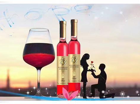 玫瑰冰红葡萄酒,约会佳品,火热招商中!