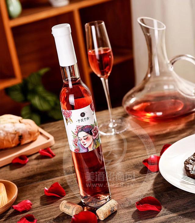 玫瑰鲜花酒