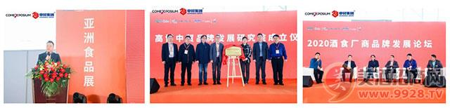 江苏国际酒业博览会