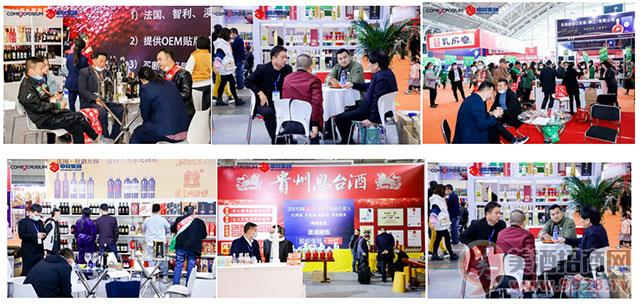 2021第十届中国(江苏)国际酒业博览会