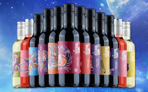 【�l�F美酒】星座葡萄酒,�`之峰 星物十二星座系列葡萄酒