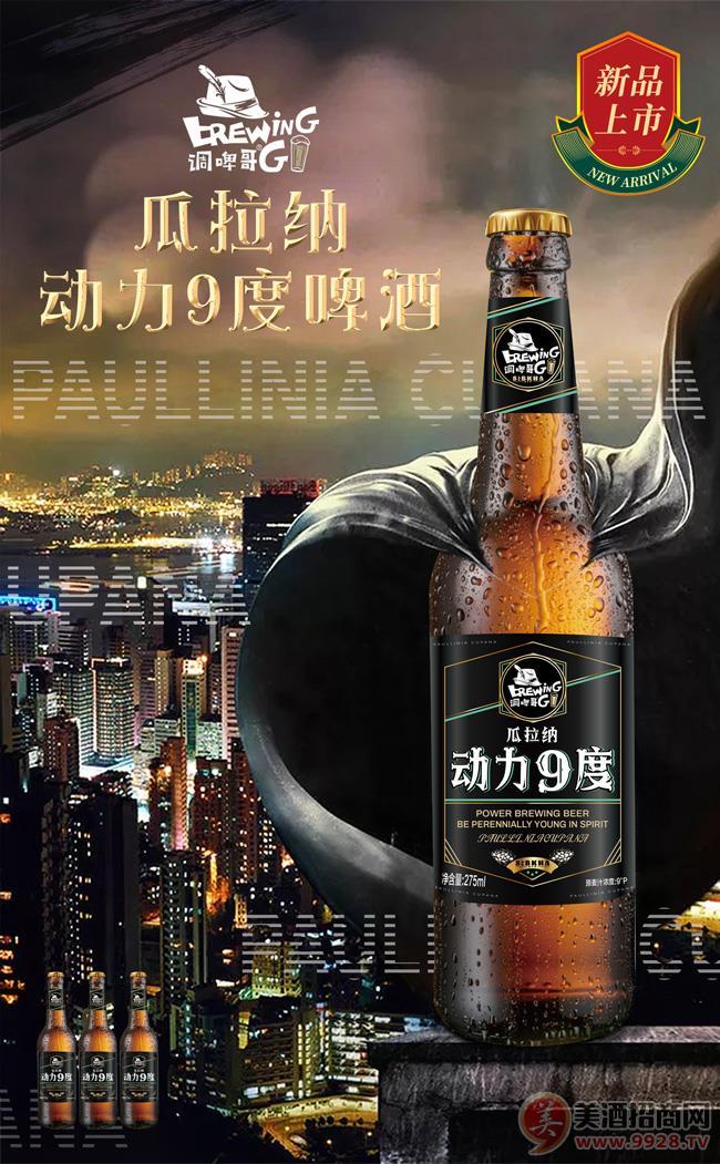 安徽斯巴康酒�I有限公司
