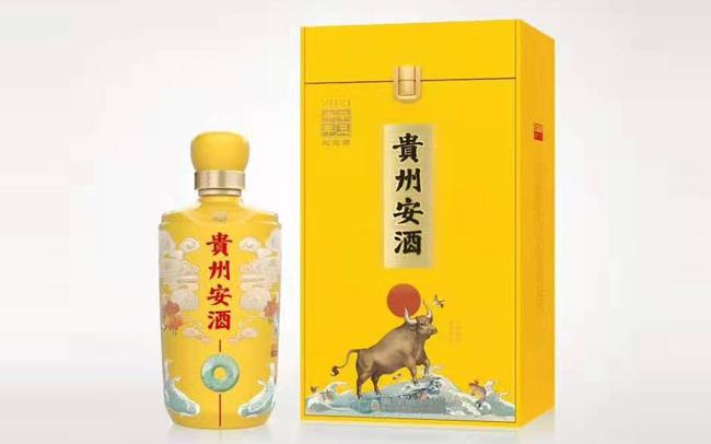 【�l�F美酒】�F州安酒辛丑牛年生肖�o念酒,全球限量六千瓶,收藏佳�x!