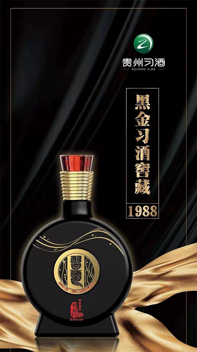 黑金・�酒窖藏1988