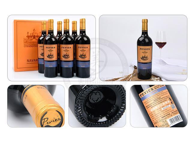 帕�f�{葡萄酒