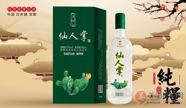 易�C-仙人掌��Z酒-43度-500ml