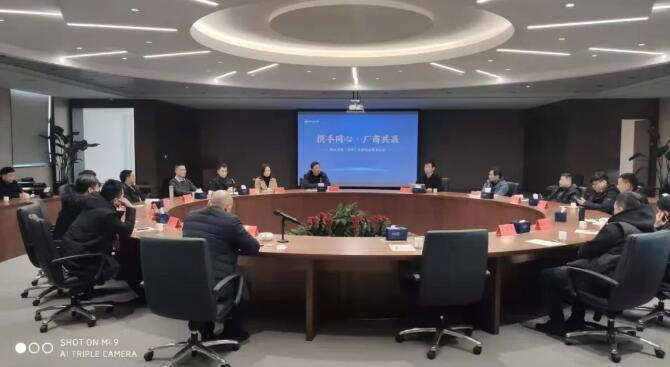 �d店老酒2020(�州)��N商座����A�M召�_
