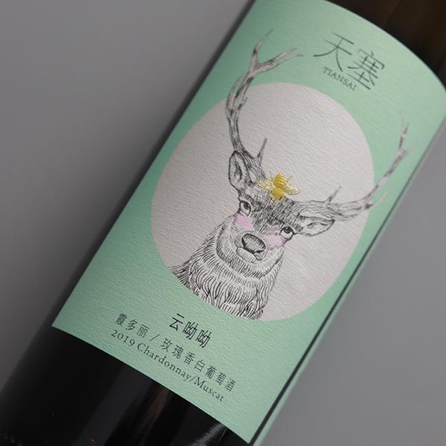 天塞酒�f葡萄酒