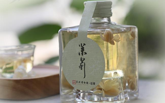 【發現美酒】蘇州博物館茉莉花酒 高顏值女生酒