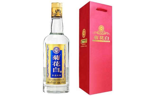 【�l�F美酒】仁和菊花白酒非�z�c典 北京特色�Y品酒