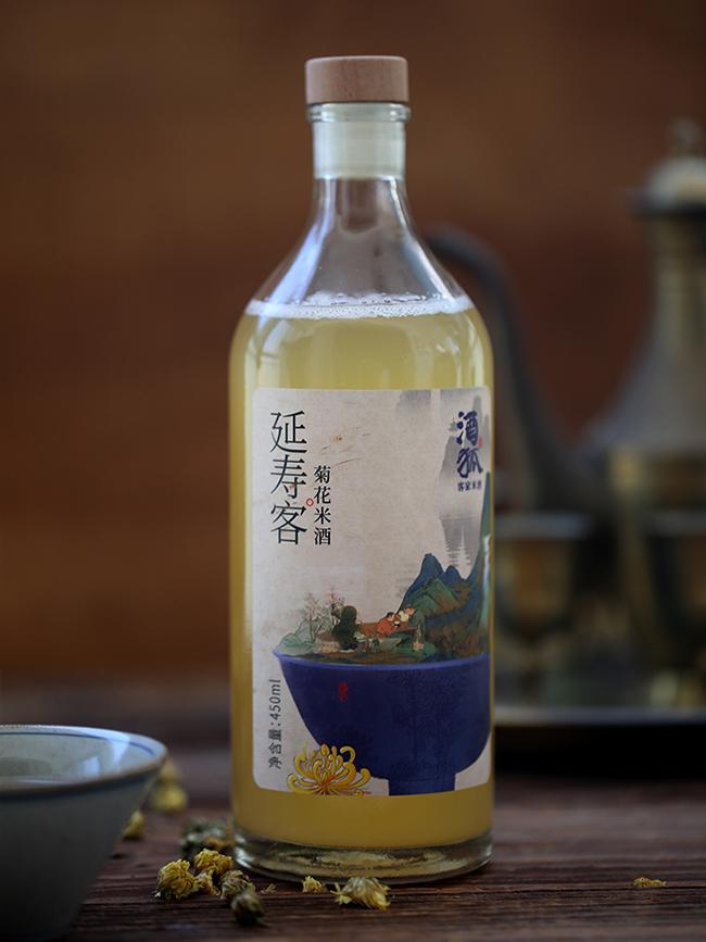 菊花甜米酒