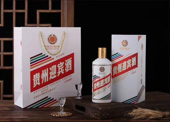 【发现美酒】贵州迎宾酒五彩缤纷