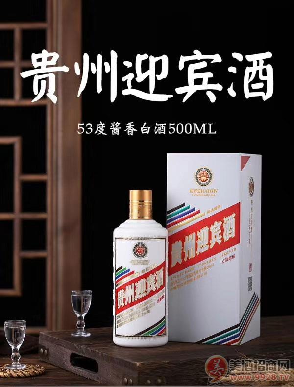 �F州迎�e酒五彩�_�