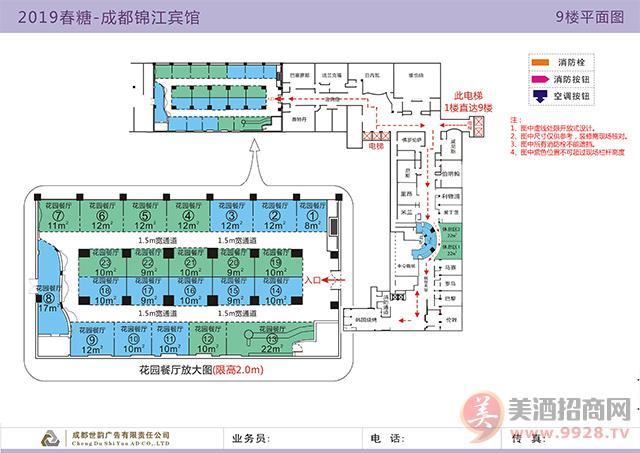 锦江宾馆贵宾楼展厅1楼平面图: