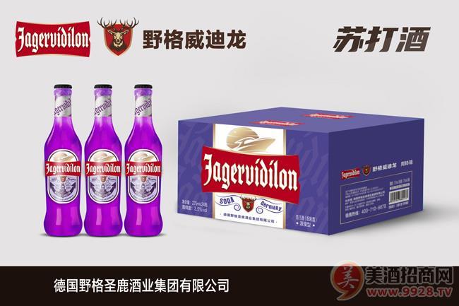 野格威迪龙苏打酒