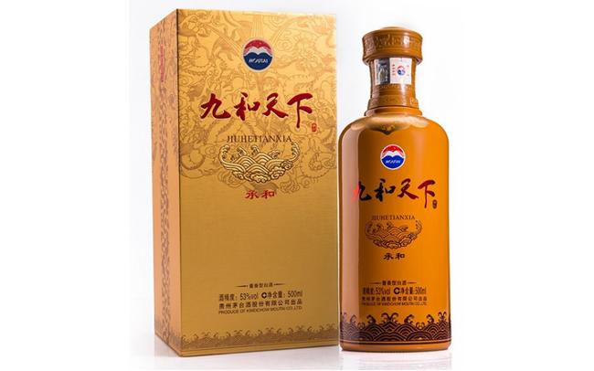 【发现美酒】九和天下酒·承和,茅台酒股份公司出品